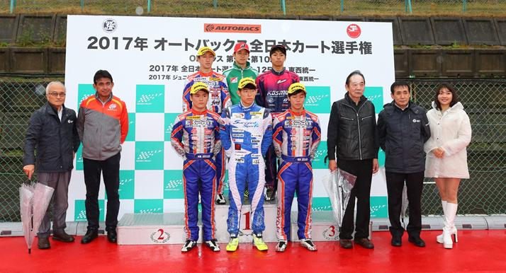 2017年オートバックス 全日本カート選手権 OKクラス 第9ー10戦 FS125クラス 東西統一戦
